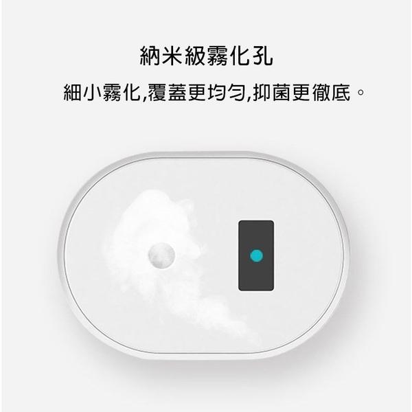 【家庭消毒】感應式酒精噴霧 智能感應酒精噴霧消毒器 自動感應噴霧機