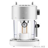 咖啡機家用小型全半自動意式商用蒸汽式220V nms 樂活生活館