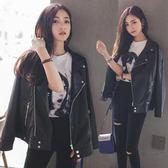chic小皮衣女短款外套2018新款韓版學生寬松pu皮夾克機車bf風  晴光小語