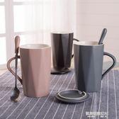 創意韓版咖啡杯陶瓷馬克杯帶蓋勺潮流家用情侶一對喝水杯子女學生  凱斯盾數位3C