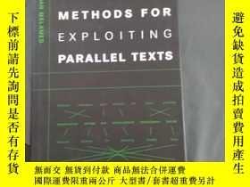 二手書博民逛書店Empirical罕見Methods for Exploitin
