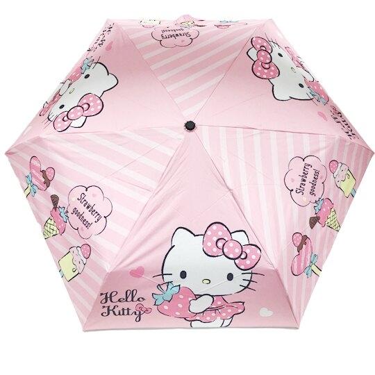 小禮堂 Hello Kitty 抗UV折疊雨陽傘 三折雨傘 折疊雨傘 防曬傘 雨具 (粉 草莓) 4713304-52109