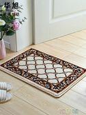 防滑地毯室廚房門廳衛浴吸水小地毯浴室防滑墊   LX【熱賣新品】