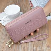 女長款夾包新款歐美女士錢包女長款女式多功能皮夾子女款雙拉錬手拿包錢夾潮 至簡元素