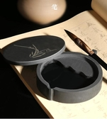 硯台帶蓋原石天然學生成人墨池墨盤墨硯初學者書法文房四寶用品 ciyo黛雅