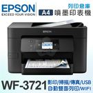 EPSON WorkForce WF-3...