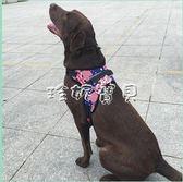 狗胸帶 狗狗背帶胸背帶大型犬牽引繩小中型背心式泰迪金毛 珍妮寶貝