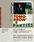 (二手書)給所有明日的聚會(全新增修版)