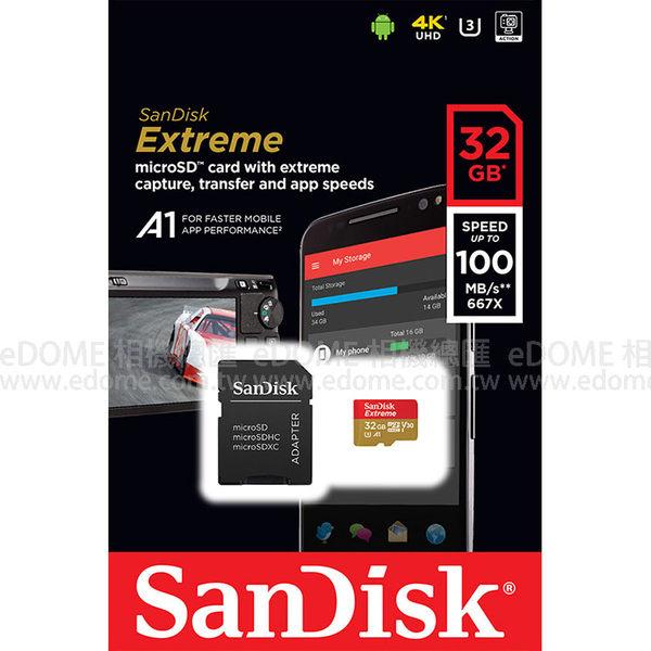 SanDisk Extreme micro SD SDHC 32GB 100MB/S 667X V30 A1 記憶卡 附轉卡(免運 增你強/群光終身保固) 32G SDSQXAF-032G