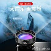 手機鏡頭 四合一手機鏡頭廣角通用單反拍照攝影外置高清攝像頭長焦微距魚眼三合一 JD 玩趣3C