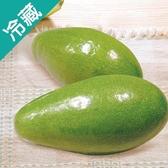 台南大內酪梨/粒(500g±10%/粒)【愛買冷藏】