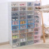 鞋櫃 加厚塑料抽屜式收納盒透明翻蓋鞋盒組合男女通用(6個裝)