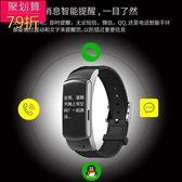 智慧手環 米蕉運動智慧手環藍牙耳機二合一可通話小米vivo手錶華為蘋果OPPO 99免運