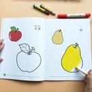 幼兒童畫畫書 寶寶涂色本2-3-4-5-6歲幼兒園圖畫本涂鴉填色繪畫冊 美好生活