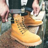 馬丁靴男夏季情侶大黃鞋大頭工裝鞋男休閒百搭戶外英倫中高筒短靴 【korea時尚記】