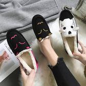 2019冬季加棉保暖低筒鞋女鞋韓版時尚學生絨面中口圓頭平底豆豆鞋