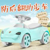 兒童扭扭車帶音樂寶寶滑行車1-3-5歲四輪玩具車妞妞車搖擺溜溜車 igo街頭潮人