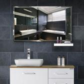 無框粘貼浴室鏡子衛生間壁掛鏡子貼墻衛浴梳妝化妝鏡子直角30*40cm·樂享生活館liv