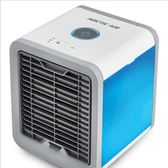 迷你冷氣機  空調便攜式冷氣機usb迷你Arctic Air Cooler小風扇微型冷風機家用      酷動3Cigo