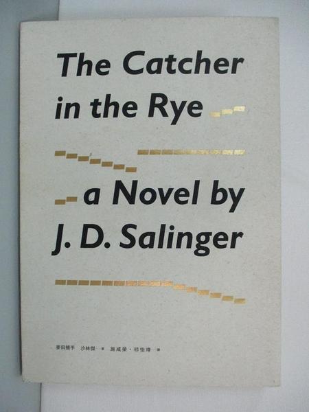 【書寶二手書T1/翻譯小說_AR6】The Catcher in the Rye麥田捕手_沙林傑, 施咸榮