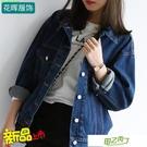 牛仔外套 韓國女裝春秋牛仔外套女寬鬆學生正韓風百搭大尺碼牛仔上