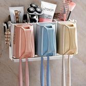牙膏機 吸壁式牙刷架壁掛衛生間牙刷置物架吸盤漱口杯套裝刷牙杯子置物架·樂享生活館