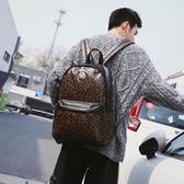 男後背包 韓版男包 迷彩豹紋背包時尚女鉚釘大學生書包電腦背包旅行包雙肩包【五巷六號】wb2910