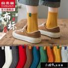 保暖襪子 襪子女春秋天中筒襪純棉潮堆堆薄款女士長筒保暖襪【全館免運】