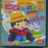 幼教-超級寶貝7-EQ學習寶盒DVD (5片裝)
