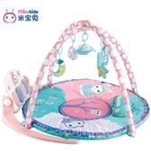 米寶兔腳踏鋼琴寶寶嬰兒玩具0-3個月兒童游戲毯圓毯健身架器0-1歲