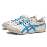 ASICS  MEXICO 66 米白皮革 麂皮 水藍LOGO 男女 情侶鞋 (布魯克林) 1183A201105