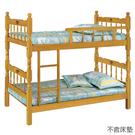 【森可家居】3尺實木單欄雙層床 10JX363-1 上下舖 MIT台灣製造