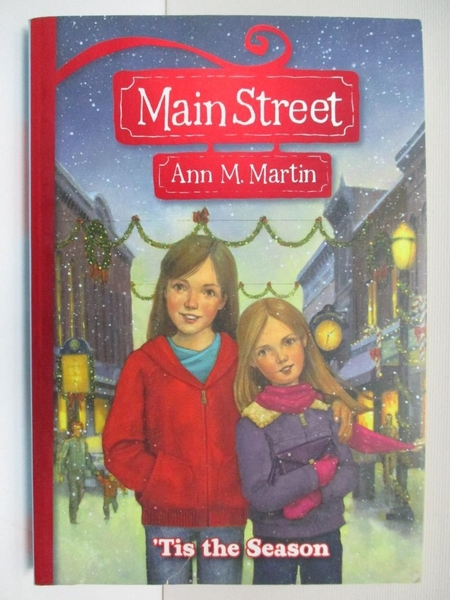 【書寶二手書T1/少年童書_BKJ】Tis the Season_Martin, Ann M.