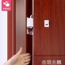 門檔 兒童安全門卡 門夾 門塞門擋寶寶防夾手門縫保護器4個裝 生活主義