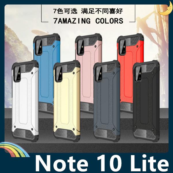 三星 Galaxy Note 10 Lite 金剛鐵甲保護套 軟殼 三防高散熱 四角防摔 全包款 矽膠套 手機套 手機殼