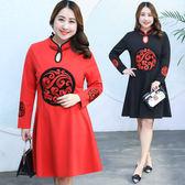★韓美姬★中大尺碼~中國風改良盤扣旗袍長袖洋裝(XL~4XL)
