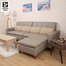 【多瓦娜】MIT布加勒貓抓皮L型沙發/皮沙發-三色-243-H368