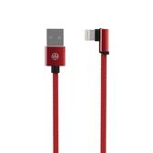 Meet Mind USB正反插2代編織手遊線 1.2M 紅色 - Ligthning