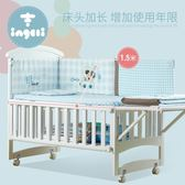 嬰兒床實木歐式白色多功能拼接大床新生兒寶寶床可當搖籃床公主床 好康8折鉅惠