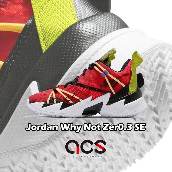 Nike 籃球鞋 Jordan Why Not Zer0.3 SE GS 紅 黑 女鞋 喬丹 運動鞋【ACS】 CN8107-600