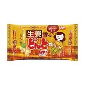 【KINCHO】日本金鳥 生理期必備 腹部專用溫熱貼(生薑_8枚入)*6包