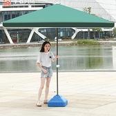 太陽傘遮陽傘大雨傘商用超大號庭院傘戶外大型擺攤傘四 『向日葵生活館』