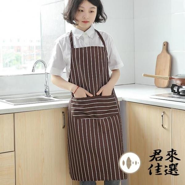 【買一送一】簡約圍裙無袖棉麻家居廚房成人防油罩衣【君來佳選】