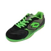 LOTTO 義大利進口兒童足球鞋/室內·強化鞋頭·柔軟皮革-LTS4026黑綠[陽光樂活=]
