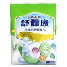 舒體康 含纖均衡營養品 1Kg /包