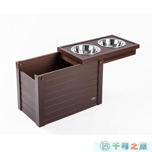 寵物儲糧餐桌中大型犬狗碗儲糧桶大狗高碗【千尋之旅】