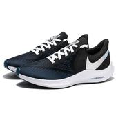 NIKE ZOOM WINFLO 6 深藍 黑 銀勾 慢跑鞋 運動 男(布魯克林) CU2990-001