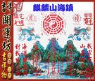 【吉祥開運坊】居家化煞/招財【超強 -回...