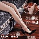模型道具 腳踝骨骼版倒模仿真大腿部模型拍攝展示道具足療繪畫教學絲襪 3C優購