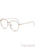 新品眼鏡框眼鏡框女超輕純鈦鏡男潮網紅款可配鏡片大臉顯瘦眼睛框眼鏡架